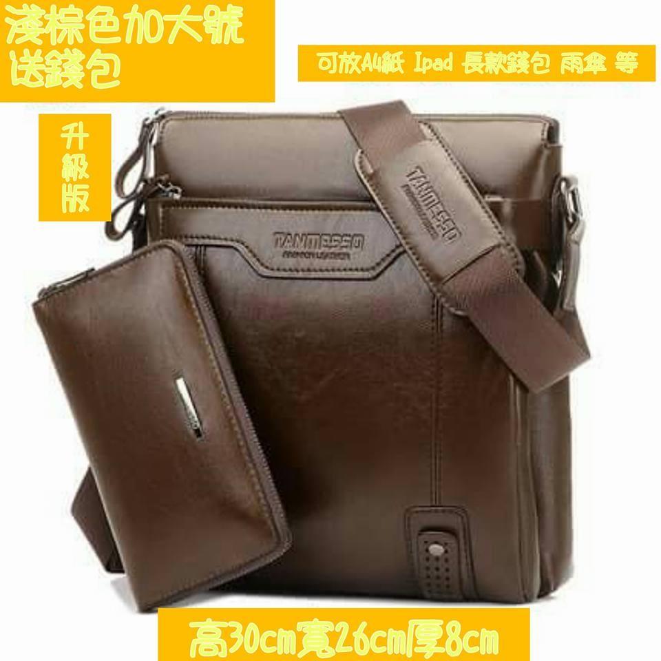 單肩包斜背包商務休閒包包公文皮包背包