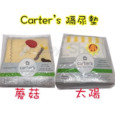 ~Qbaby_Shop ~ Carter s 新生兒寶寶防水隔尿墊尿布墊