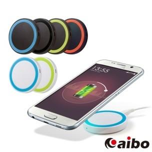 aibo TX Q5 Qi 智慧型手機 迷你無線充電板