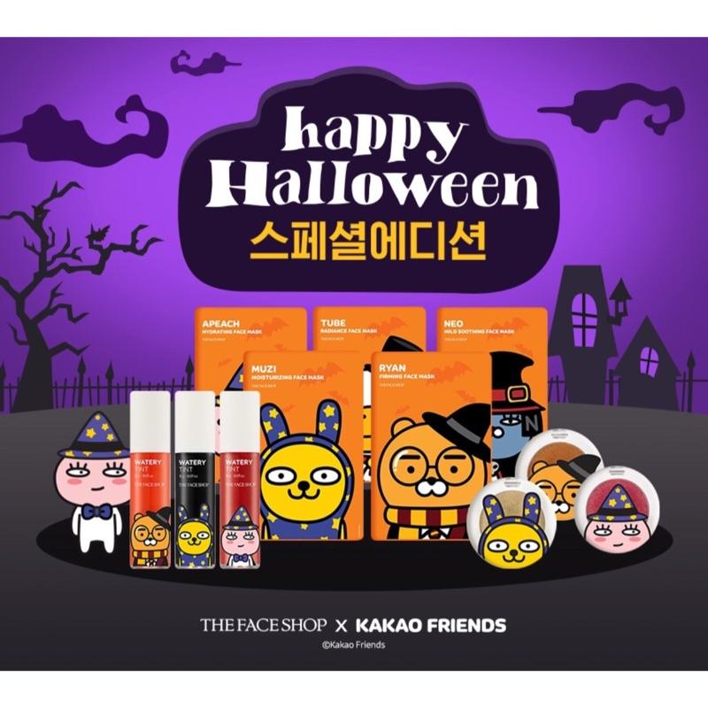 韓國the face shop kakao friends 聯名萬聖節眼影唇蜜護唇膏韓國