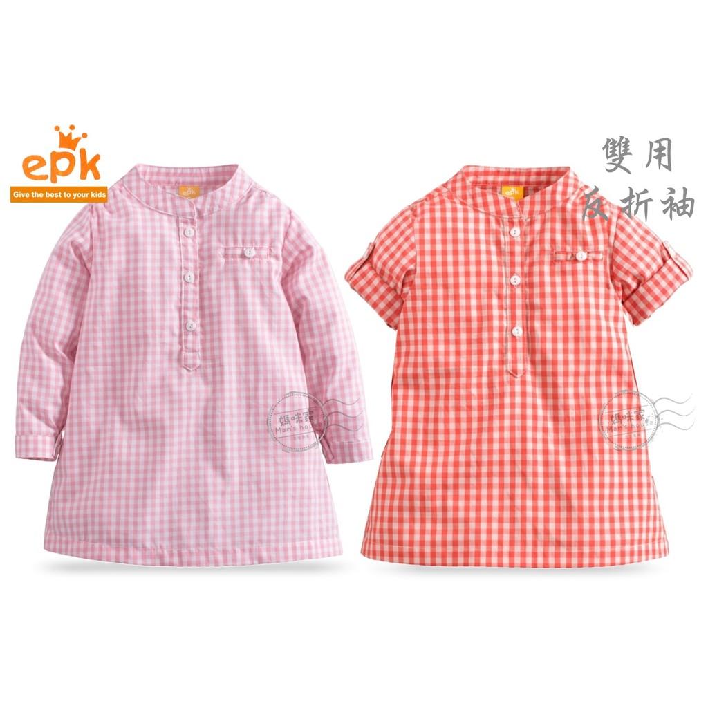 媽咪家~AG119 ~AG119 兩用格子洋裝epk 長袖中長袖高腰A 字反折摺袖長版上衣