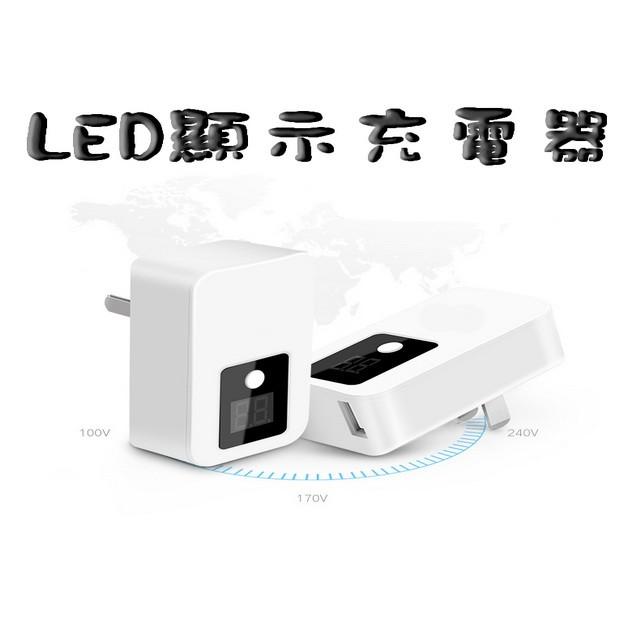 智能充電電壓電流LED 顯示5V 2A 過流過壓安全保護