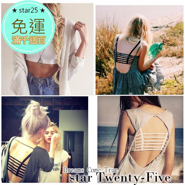 ~star25 ~B26001 韓系實穿一片式無痕美背性感綁帶鏤空露背細肩帶小可愛背心內衣