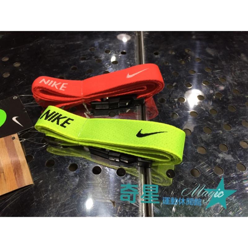 奇星下殺199 Nike 識別證吊帶亮橘(NIA17710NS 螢光綠(NIA17693N