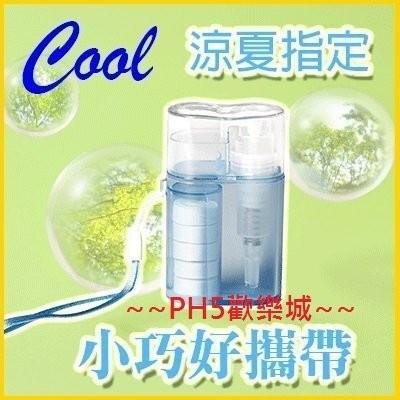 潔適康神奇紙巾機隨身型免插電免電池自己做最安心的濕紙巾白開水現做現用彌月禮