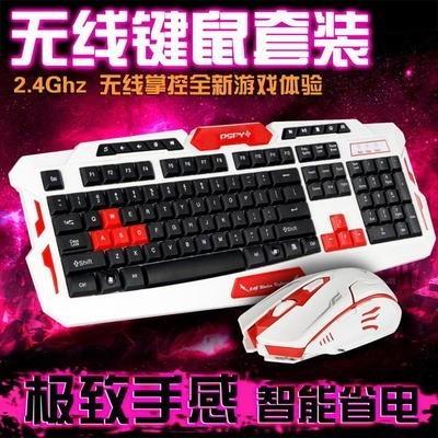 首爾街~無線鍵鼠套裝遊戲級筆記本電腦防水鍵盤電競手感無線滑鼠墊鍵機械式鍵盤電競鍵盤青軸黑軸