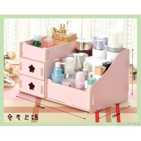 妮派大款 木質桌面 化粧品收納櫃飾品小物雜物辦公桌雜物收納木質收納盒DIY 拼裝