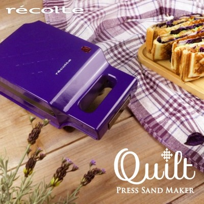 recolte 麗克特Quilt 格子三明治機紫色