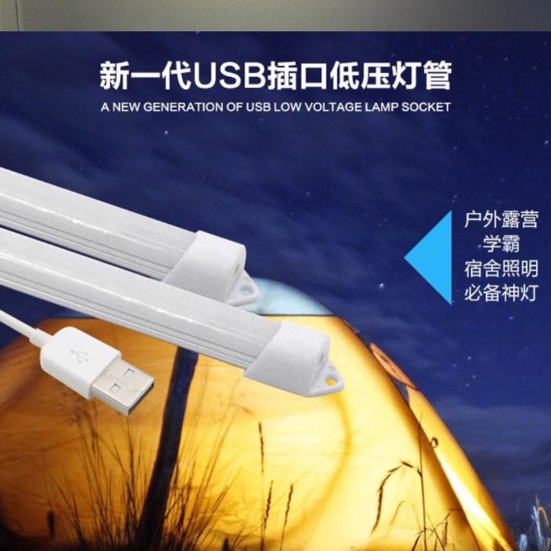 5V USB LED 護眼檯燈35cm 24 顆5630 燈泡5W 正白光USB 燈條書桌