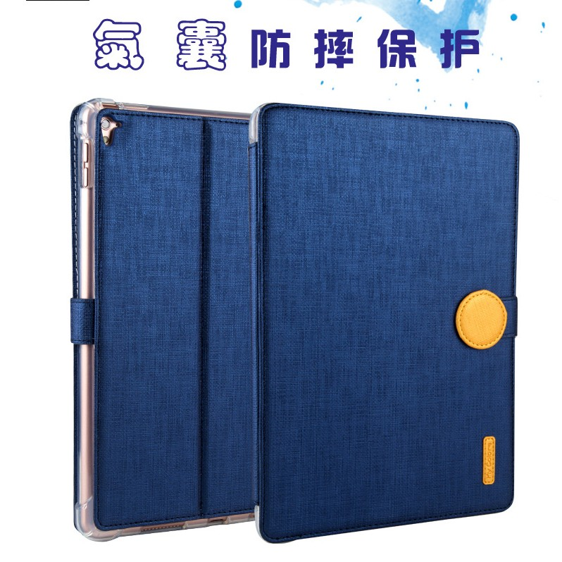 氣囊防摔保護套iPad Pro 9 7 吋智能休眠平板電腦保護殼皮套純色全包透明軟皮套ip