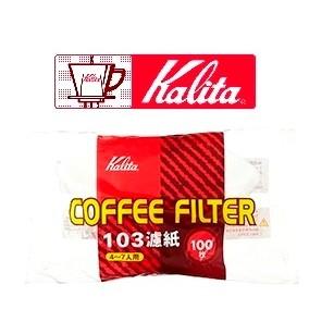 ~Click Buy 可立買~Kalita 103 有漂白扇形手沖咖啡濾紙