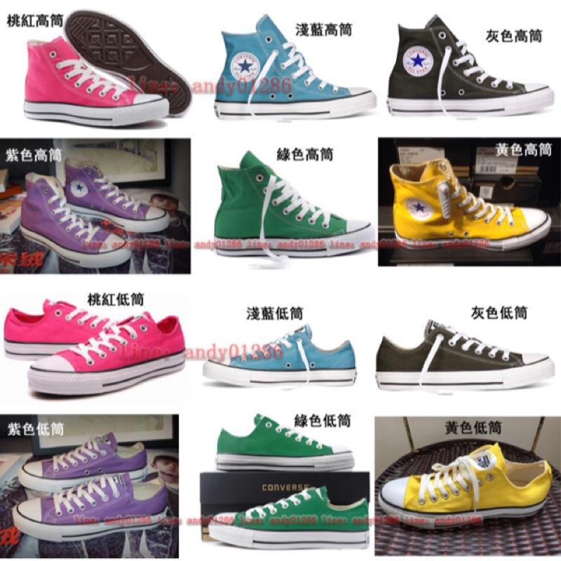 兩雙all star 帆布鞋Converse 2016 官方 版新標 款 款 鞋男女款情侶
