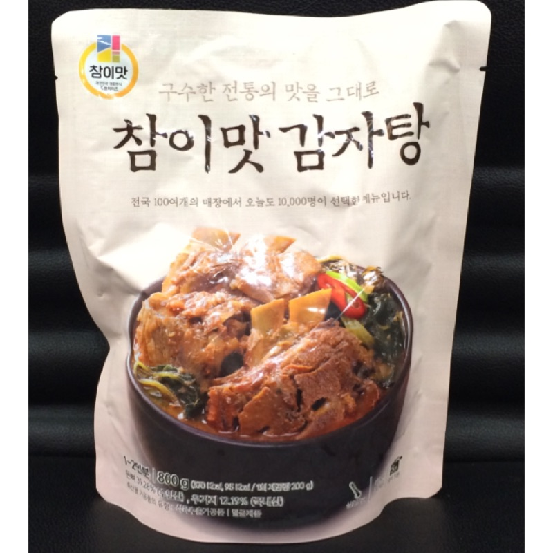韓國銷售冠軍참이맛真味馬鈴薯排骨湯800g 大包裝(實品拍照)