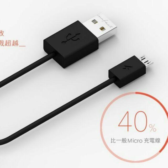 呱呱店舖~橘色閃電充電UP40 以上200 公分2 米Micro USB 充電線HTC A