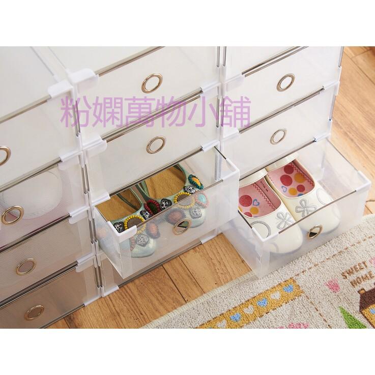2 入韓國 半透明抽屜式鞋盒環保塑膠居家用品收納盒雜物盒堆疊置物盒鞋架衣架鞋櫃收納箱置物架