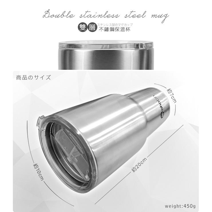 Mahobin 魔法瓶~超大~304 不鏽鋼雙層真空加蓋威士忌杯啤酒杯保溫杯保冰杯800c