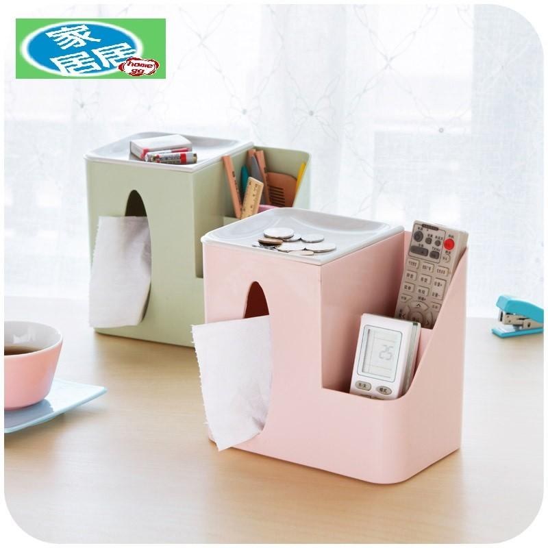 家居居歐式多 紙巾盒客廳茶幾遙控器收納盒家用抽紙盒