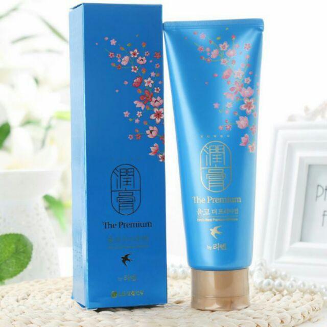 韓國LG 藍色金絲燕窩潤膏