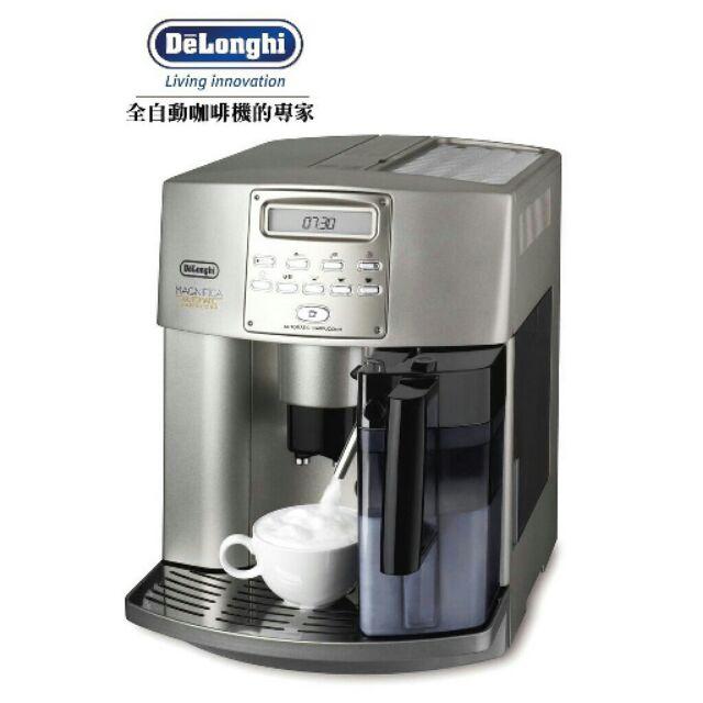 咖啡雜貨OOOH Coffee DeLonghi ESAM 3500 迪朗奇咖啡機ESAM