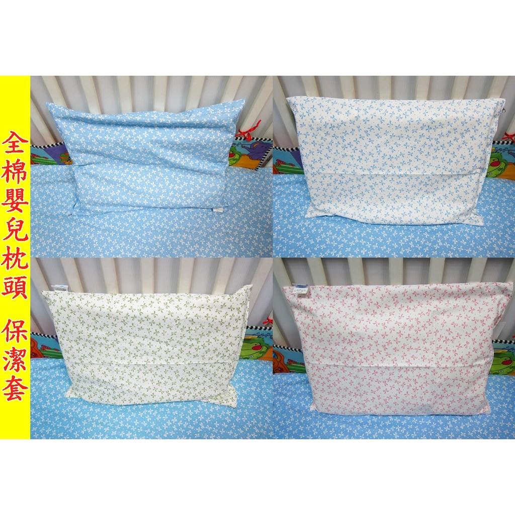 妞寶 館全棉印花款【U017 】48 36 公分嬰兒枕乳膠枕記憶枕防水枕頭套保潔套