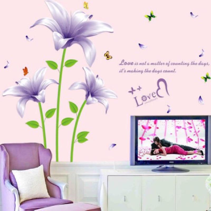 浪漫紫色百合花壁貼牆貼 壁貼花草樹木系列室內佈置裝置藝術房間客廳佈置重複撕貼PVC