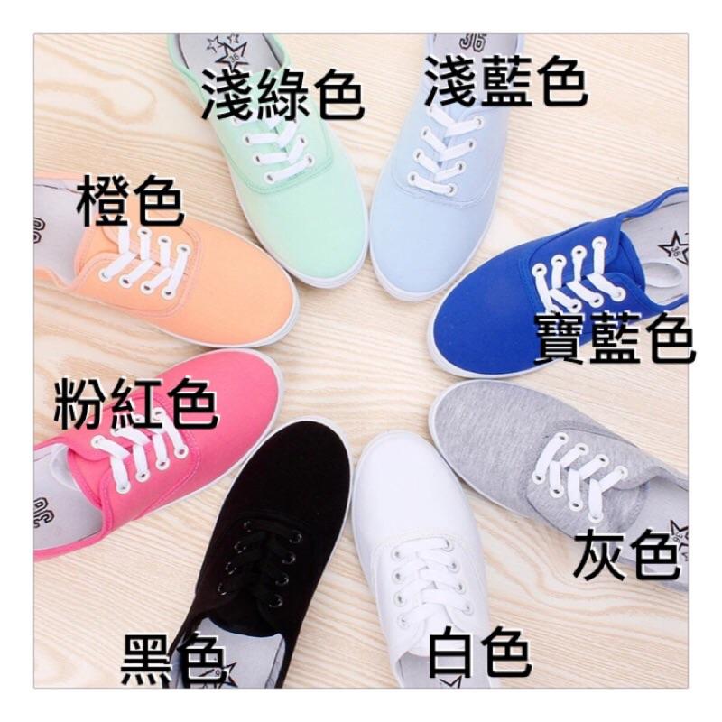 ~ 帆布鞋 小白~ 舒適簡約 外貿女鞋出口女鞋帆布鞋 小白鞋透氣學生鞋布鞋平底鞋媽媽鞋 鞋