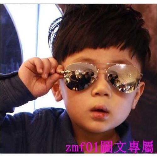 爆款2017 太陽鏡小孩圓臉眼鏡韓國女童寶寶 墨鏡兒童蛤蟆鏡男童大
