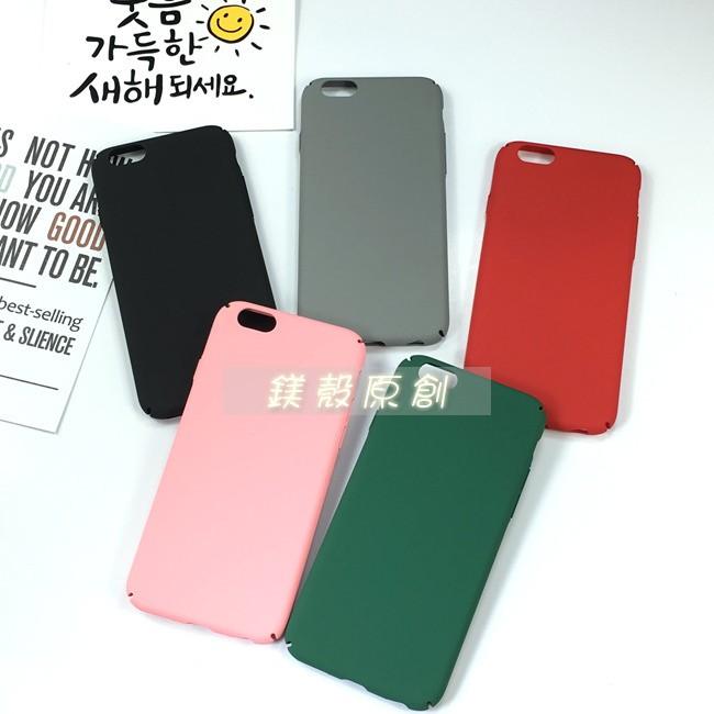 〖鎂殼〗抗指紋iPhone7 6s Plus i7 5S 5SE 姐妹殼馬卡龍磨砂殼簡約單