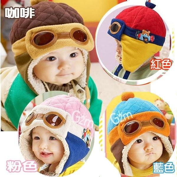 mei mei 小舖 童帽加厚飛行員 保帽雷鋒帽飛行帽保暖帽護耳帽套頭帽