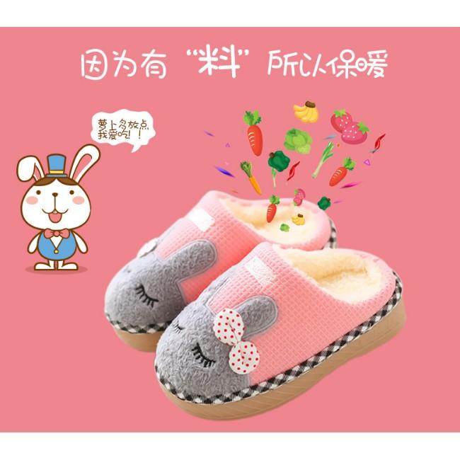 卡通兔子 防滑加厚底拖鞋可愛男女童室內拖鞋兒童棉拖鞋居家保暖