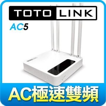 TOTOLINK AC5 AC1200 超世代1200M 雙頻無線路由器分享器VPN 翻牆