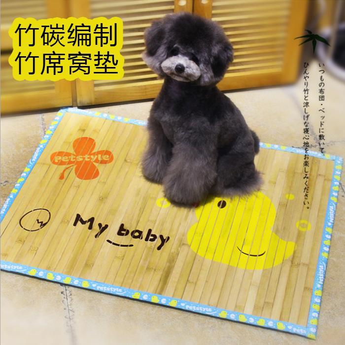 芳之香戀香氛館 品PET STYLE 寵物貓狗散熱涼墊竹蓆涼蓆竹墊寵物墊中號款
