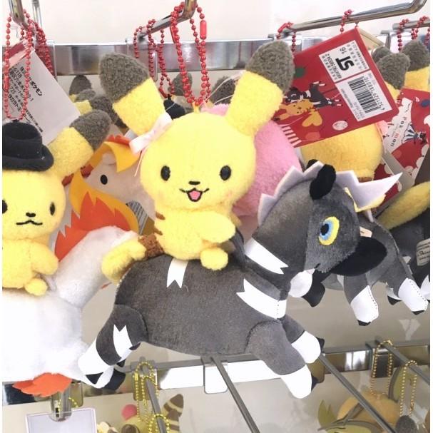 最後1 隻  帶回神奇寶貝中心皮卡丘騎馬吊飾掛飾精靈寶可夢POKEMON