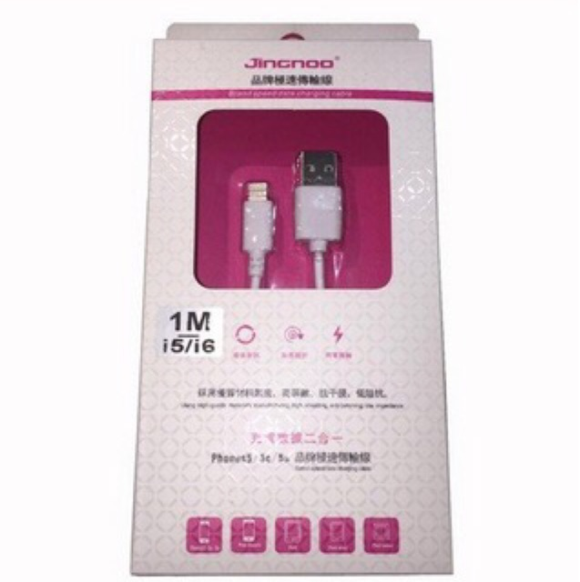 JINGNOO 支援iOS9 iPhone6 6 Plus 6s 6splus 5s 傳輸