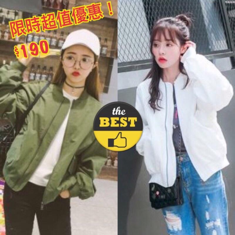 超 實拍Miss 花娜~CA1902 韓妞 BF 風寬鬆拉鏈小圓領長袖夾克棒球服女學生飛行