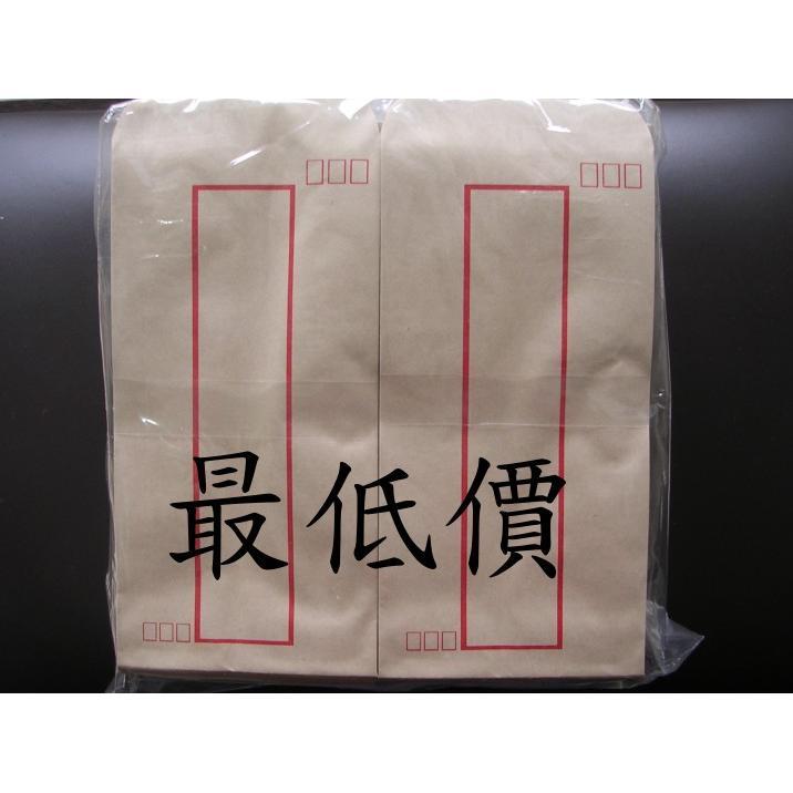 ~亞誠~小牛皮信封16 4 8 2 公分1000 個可當小包裝紙袋放臺千元新台幣紙鈔剛好大
