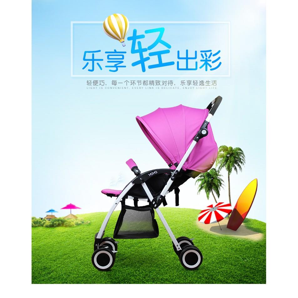 YOYA 折疊輕便雙向嬰兒手推車換向兒童手推車避震寶寶傘車