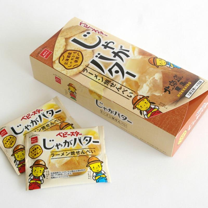 (☀️ )北海道馬鈴薯奶油燒仙貝
