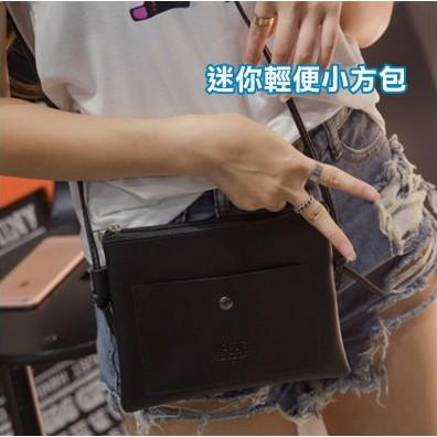迷你小方包可愛輕便手機包小錢包斜背包斜跨包簡約百搭輕巧女包逛街休閒包小包G13