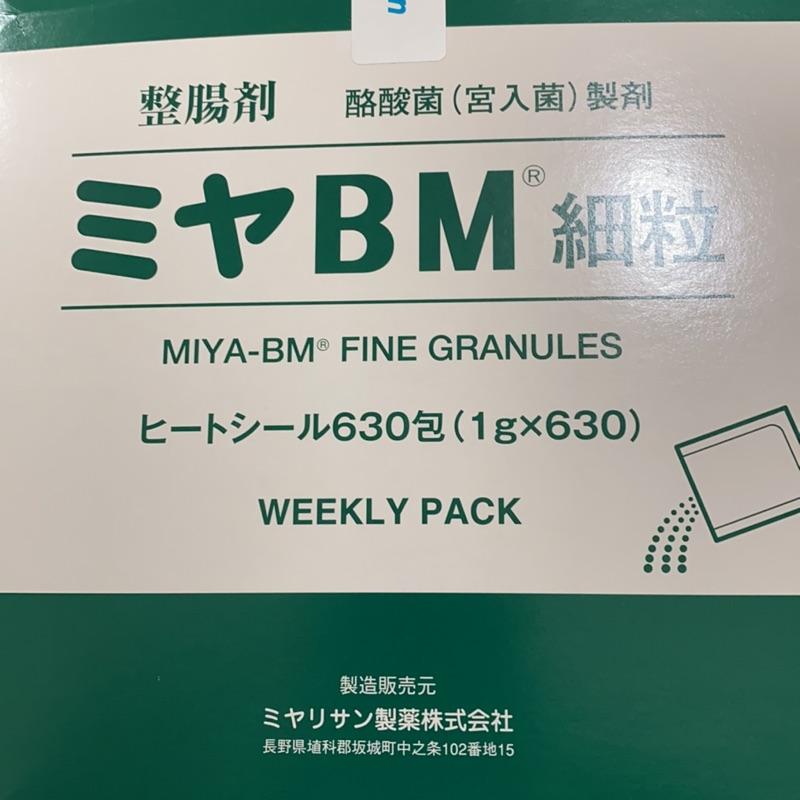 日本境內 妙利散益生菌 30包入 現貨