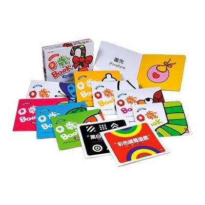 媽咪玹 風車0 歲BOOK 五感遊戲盒全10 冊統合視覺認知語言 思考