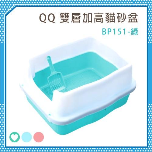 【力奇】QQ 雙層加高貓砂盆BP151 綠700 元【內附貓鏟】H002E02 3