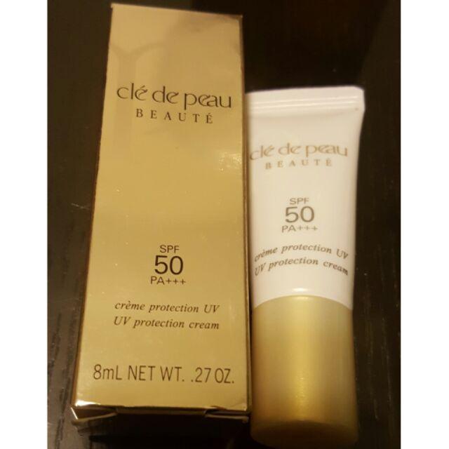 cle de peau 肌膚之鑰無齡透白防曬乳SPF50 PA 8ML