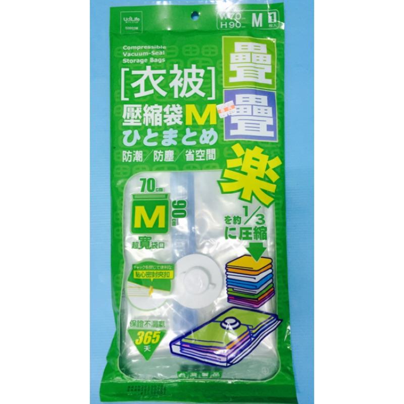 ~ ~加厚真空袋大號衣物整理防塵棉被子壓縮袋真空收納袋