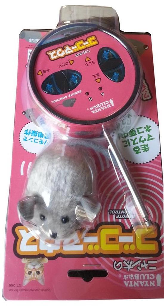 Marukan 搖控電動老鼠貓玩具搖控老鼠電動鼠貓玩具