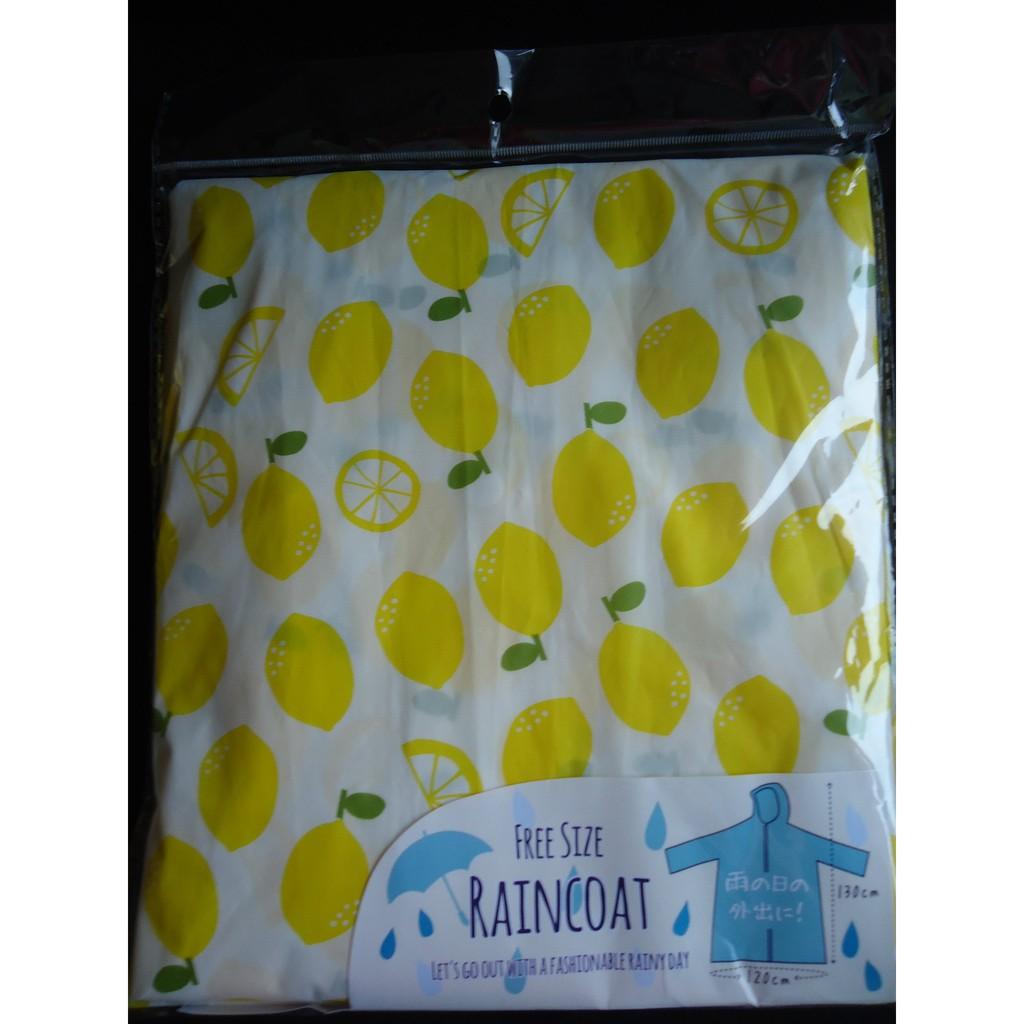 帶回黃檸檬雨衣