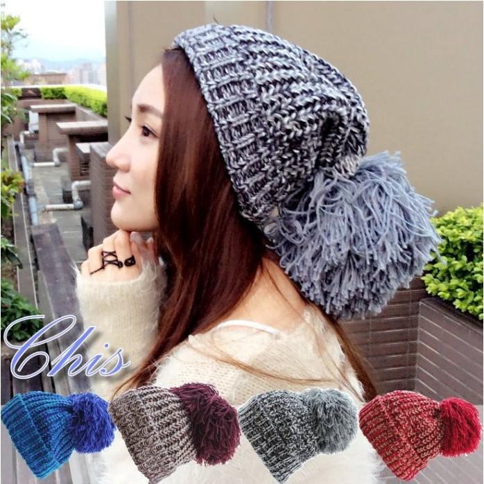 Chis Store ~超大球球帽毛帽~韓國加大球球混毛線麻花編織針織帽混色撞色保暖毛線帽