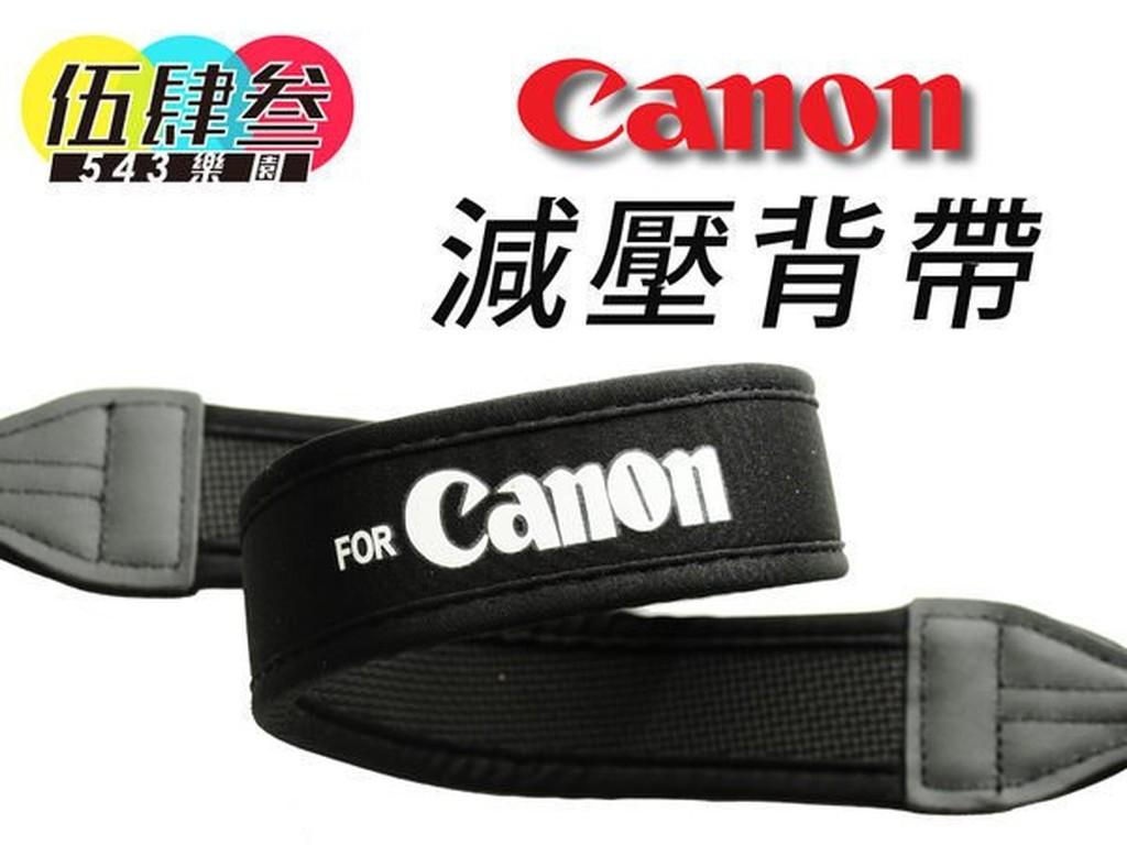 543 ~Canon 減壓背帶彈性防滑EOS M M2 M3 100D 7D Mark I