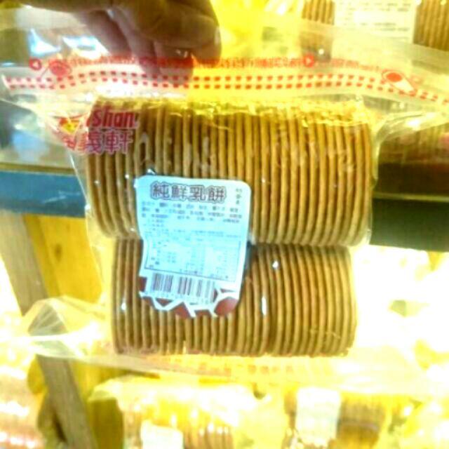 純鮮乳餅▲小包裝290g ▲家庭號500g 福義軒 ~◆Sandy s Box ~◆