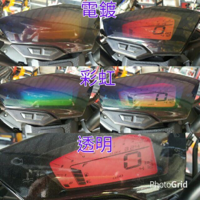 ~阿賢賣場Force 155 (買一送一)液晶儀表貼保護貼彩虹電鍍透明